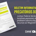 BOLETIM INFORMATIVO PRECATÓRIOS DO FUNDEF: JUSTIÇA FEDERAL DECLARA INCONSTITUCIONAIS PARECERES DO TCU QUE PROIBIAM SUBVINCULAÇÃO DOS RECURSOS AO MAGISTÉRIO – ASSISTA AO VÍDEO –